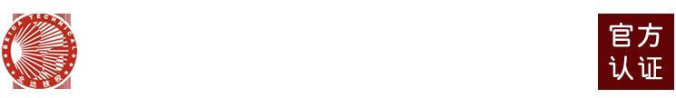广州市北达技工学校Logo